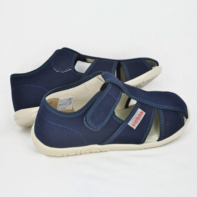 3c989a195828 Chlapčenské papuče Ciciban NAVY - CICIBAN