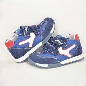 bdf52303d71c Chlapčenské topánky Ciciban Selfi Navy