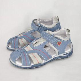 a0a7eda158d5 Detské topánky - CICIBAN